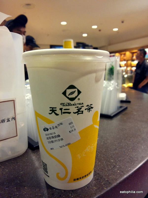Ten Ren Tea (4)