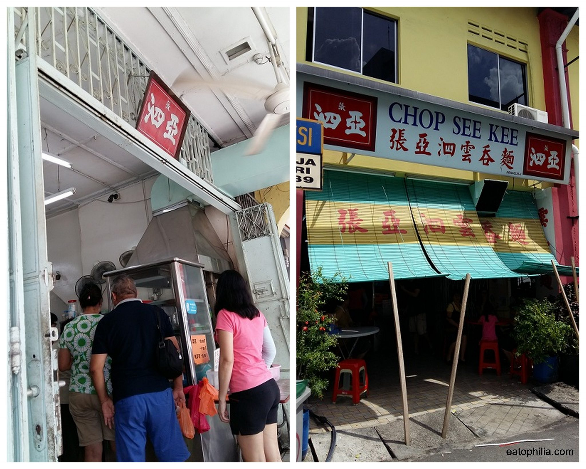 Top best food in Batu Pahat - Ah See wanton mee