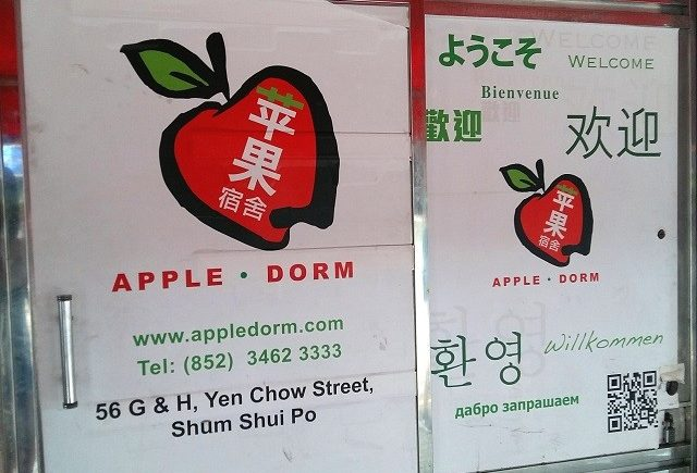 Apple Dorm in Sham Shui Po, Hong Kong