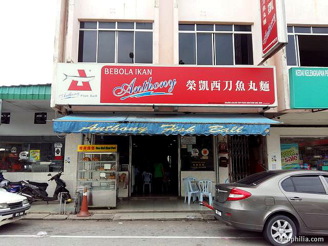 Anthony Fish Ball at Jalan Besar Yong Peng