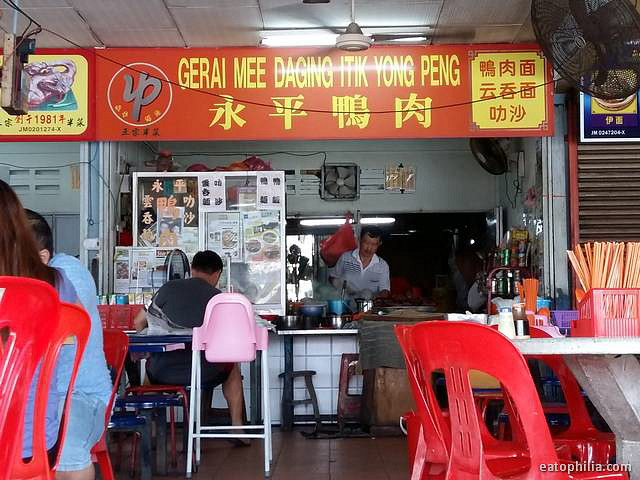 Yong Peng Food you should try - Yong Peng Duck Noodles