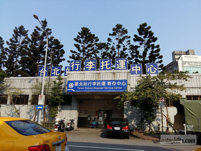 Taipei Baggage Service and Storage