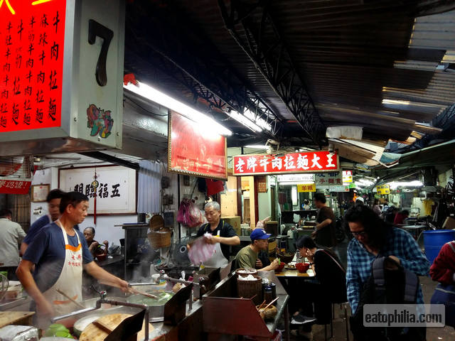 Food street in Taipei
