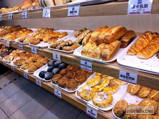 奕順軒 Bakery in Luodong, Taiwan